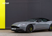 2019 Aston Martin DB11 AMR Coupe exterior