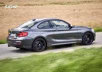 2019 BMW 2 Series Right Side View