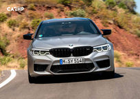 2020 BMW M5 Front View