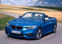 2017 BMW 2 Series Convertible's exterior image