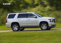 2019 Chevrolet Tahoe Right Side View