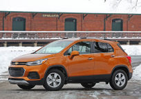 2020 Chevrolet Trax Left Side View