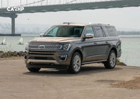 2019 Ford Expedition MAX SUV exterior