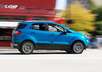 2019 Ford EcoSport's exterior image