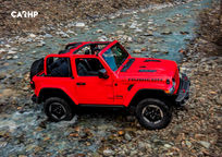 2020 Jeep Wrangler Top View