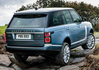 2019 Land Rover Range Rover plug-in hybrid SUV Rear View