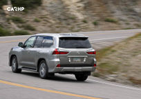 2020 Lexus LX 570 3 Quarter View
