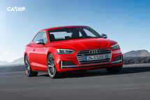 2020 Audi S5 Front View