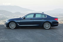 2020 BMW 5 Series Left Side View