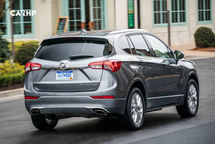 2020 Buick Envision Rear View