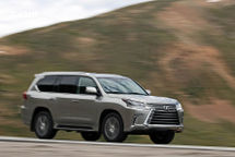 2020 Lexus LX 570 Right Side View