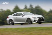 2020 Lexus RC F Right Side View