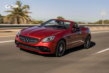 2020 Mercedes-Benz AMG SLC 43 3 Quarter View
