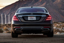 2020 Mercedes-Benz Maybach Rear View