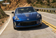 2020 Nissan 370Z Front View