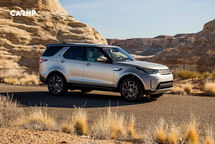 2020 Land Rover Discovery Right Side View